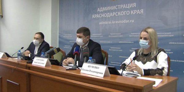 На Кубани разъяснили, какие ЖСК включат в Единый реестр проблемных объектов