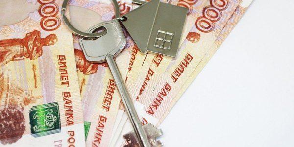 На Кубани на программу «Накопительная ипотека» направят почти 33 млн рублей