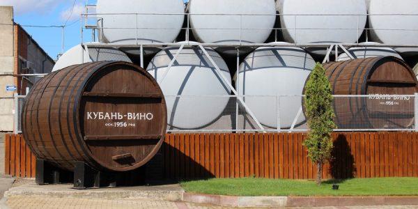 ООО «Кубань-Вино» выплатило более 9 млн рублей за загрязнение пруда