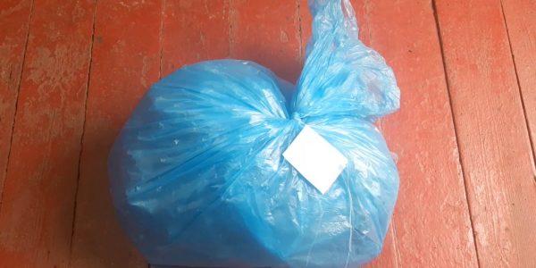 Жителю Апшеронского района грозит 10 лет тюрьмы за хранение 1 кг конопли