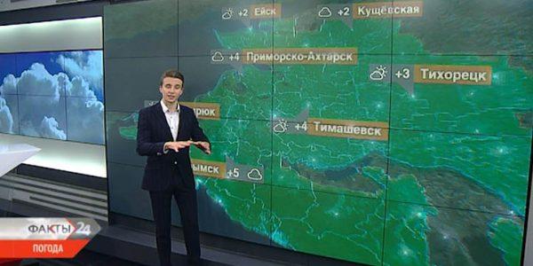 На Кубани 5 декабря без осадков, температура воздуха днем поднимется до +9 °С