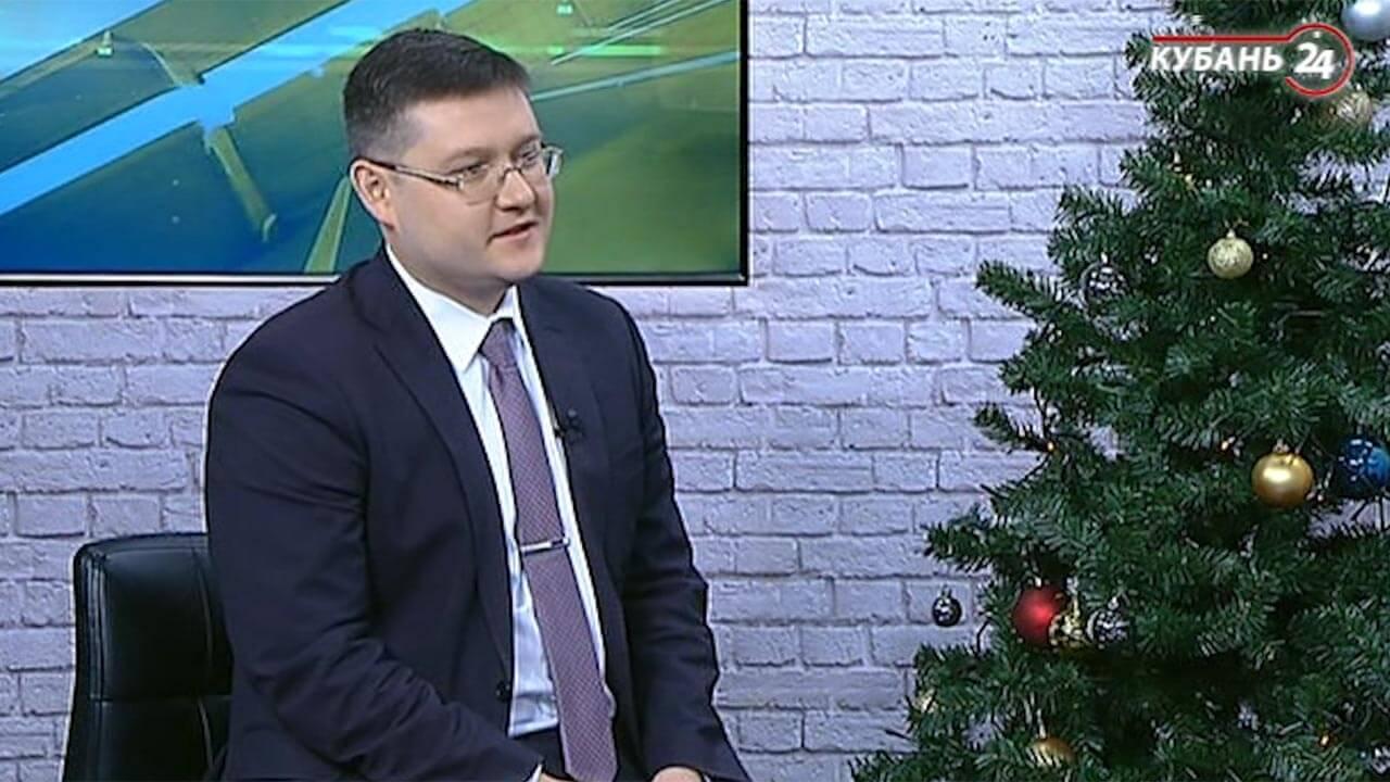Интервью с министром экономики Краснодарского края Алексеем Юртаевым