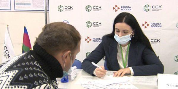 Компания ССК проведет в декабре в Краснодарском крае ярмарки вакансий