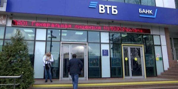ВТБ: с начала 2020 года жители Кубани оформили более 27 тыс. займов