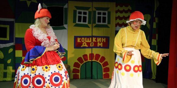 Туапсинский ТЮЗ 23 января откроет юбилейный театральный сезон