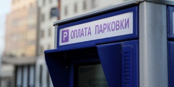 Первышов: платные парковки должны стать максимально выгодными для Краснодара