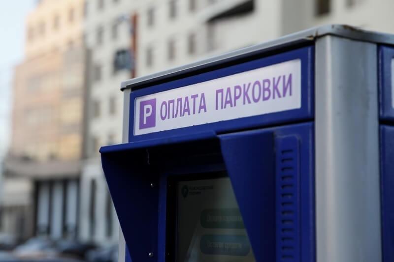 В Краснодаре муниципальные парковки временно перешли в бесплатный режим