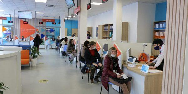 В Новороссийске по нацпроекту открыли новый кадровый центр «Работа России»