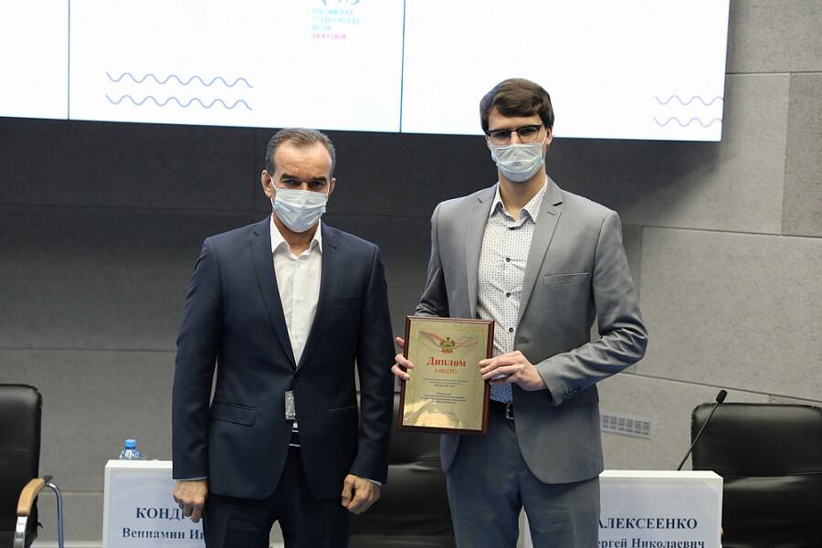 Кондратьев наградил победителей конкурса «Премия IQ года»
