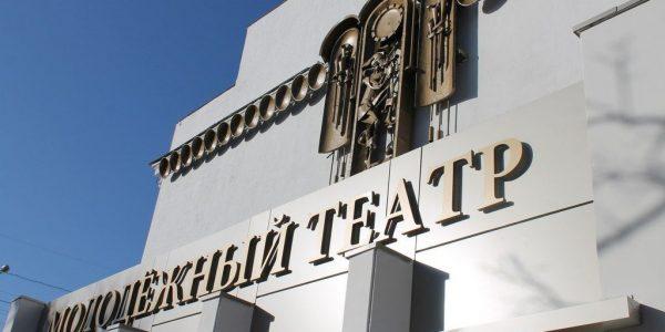 В Краснодаре возобновят работу театры и концертный зал КТО «Премьера»