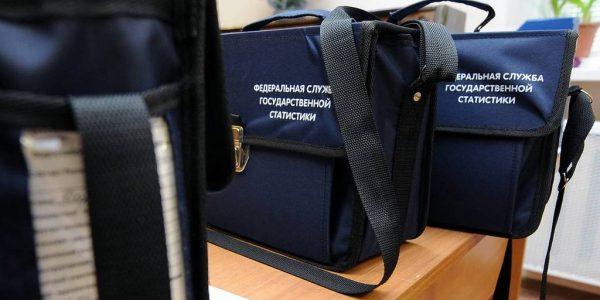 Около 1,5 тыс. человек в Краснодаре уже записались в переписчики
