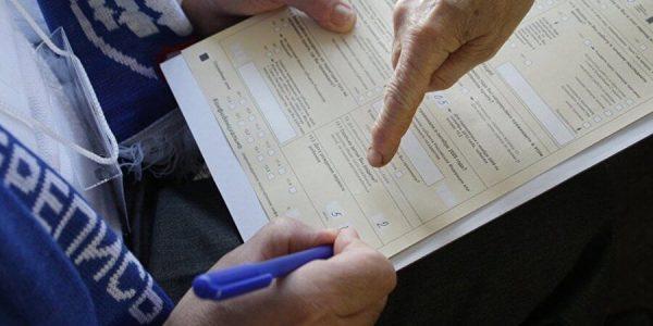 На Кубани в переписи населения приняли участие более 2,5 млн человек