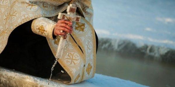 В Горячем Ключе крещенские купания организуют в городском озере