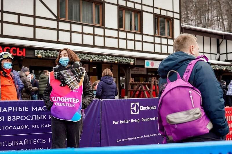 В Сочи ограничили продажу прогулочных ски-пассов