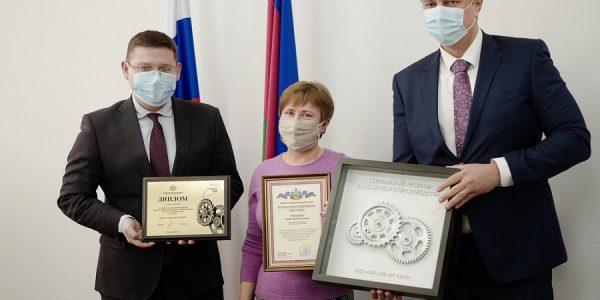 В 2021 году в программу «Бережливая Кубань» войдут 25 ведомств края