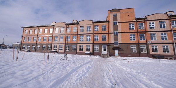 В Крымском районе в марте откроют новый трехэтажный блок школы №44