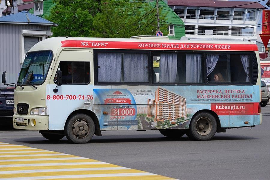 Петров: повышение тарифов на проезд в общественном транспорте — вынужденная мера