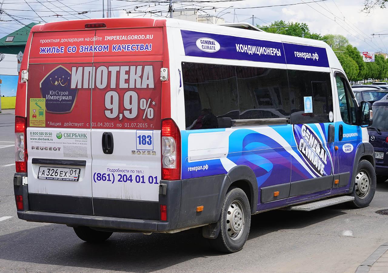 В Армавире с 15 января цена на пяти автобусных маршрутах увеличится на 2 рубля