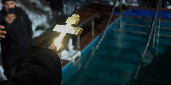 В Краснодаре прошли крещенские купания. Фото