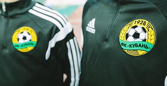 Автобусы и тренажеры ФК «Кубань» вновь продают на торгах