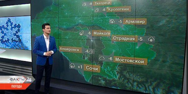В Краснодарском крае 20 января ожидается небольшой снег