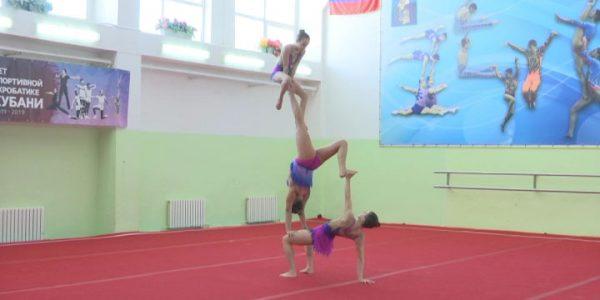 В Краснодаре стартовали чемпионат и первенство Кубани по спортивной акробатике