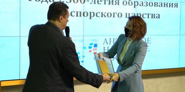 Ведущая «Первого радио Кубани» победила в конкурсе «Боспор 2500»