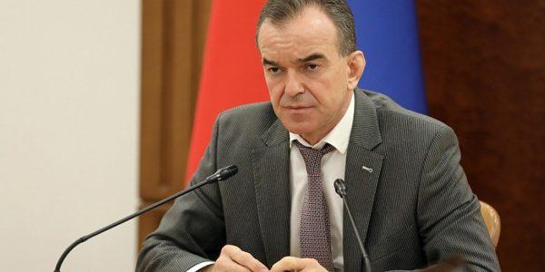 Кондратьев: на Кубани в 2021 году завершат около 80 крупных инвестпроектов