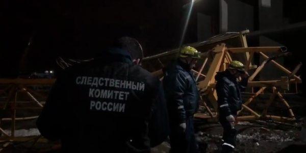 При падении башенного крана в Краснодаре погиб еще один человек