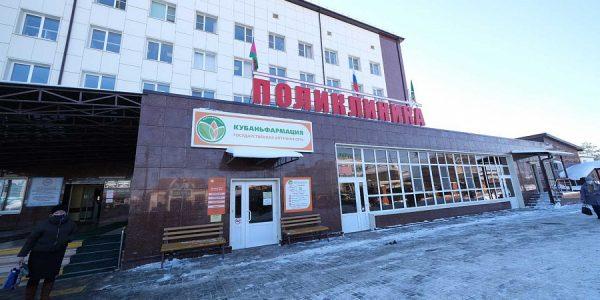 Ковидный госпиталь в Крымске получил оборудование на 115 млн рублей
