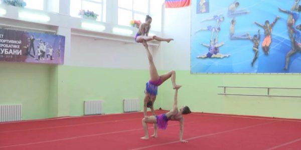 В Краснодаре 4 февраля стартуют чемпионат и первенство ЮФО по акробатике