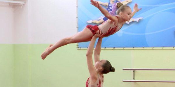 В Краснодаре завершаются чемпионат и первенство края по спортивной акробатике