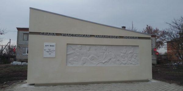 В Северском районе восстановили военный мемориал