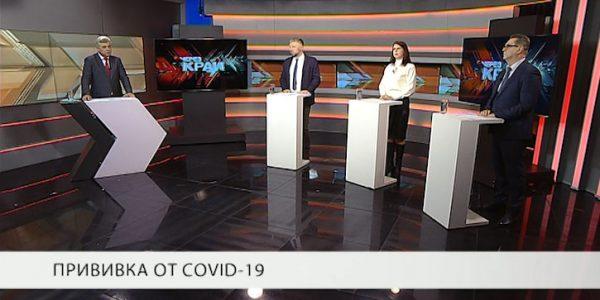 «Через край»: прививка от COVID-19
