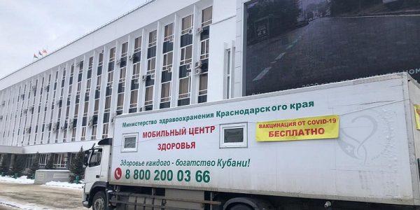 В Краснодаре начали работу два мобильных пункта вакцинации от коронавируса