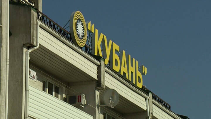 В ФК «Тамбов» опровергли информацию о возможном объединении с ПФК «Кубань»