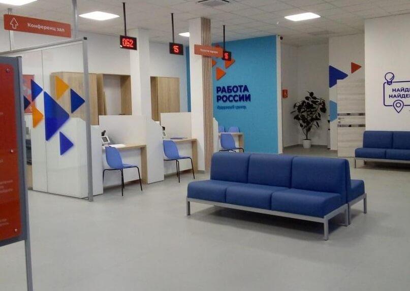 В Новороссийске открыли обновленный по нацпроекту центр занятости населения