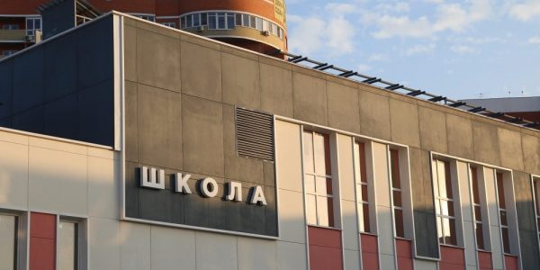 В Краснодаре до конца марта откроют еще одну новую школу