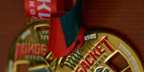 Чемпионат «Локобаскет — Школьная лига» получил президентский грант