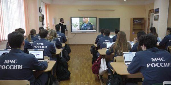 Ученикам Новороссийска напомнили о правилах поведения на зимних водоемах