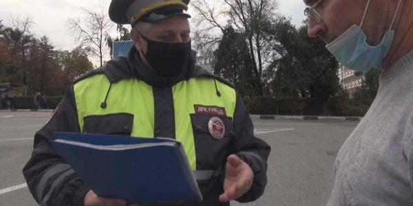 В Сочи за время новогодних каникул оштрафовали около 200 пешеходов-нарушителей