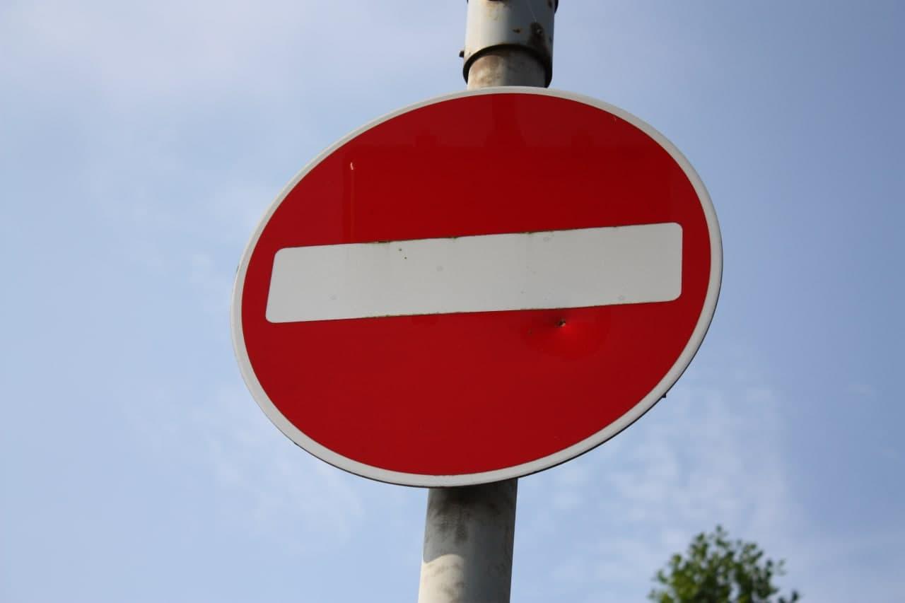 В Краснодаре временно ограничат движение на участке улицы Калинина