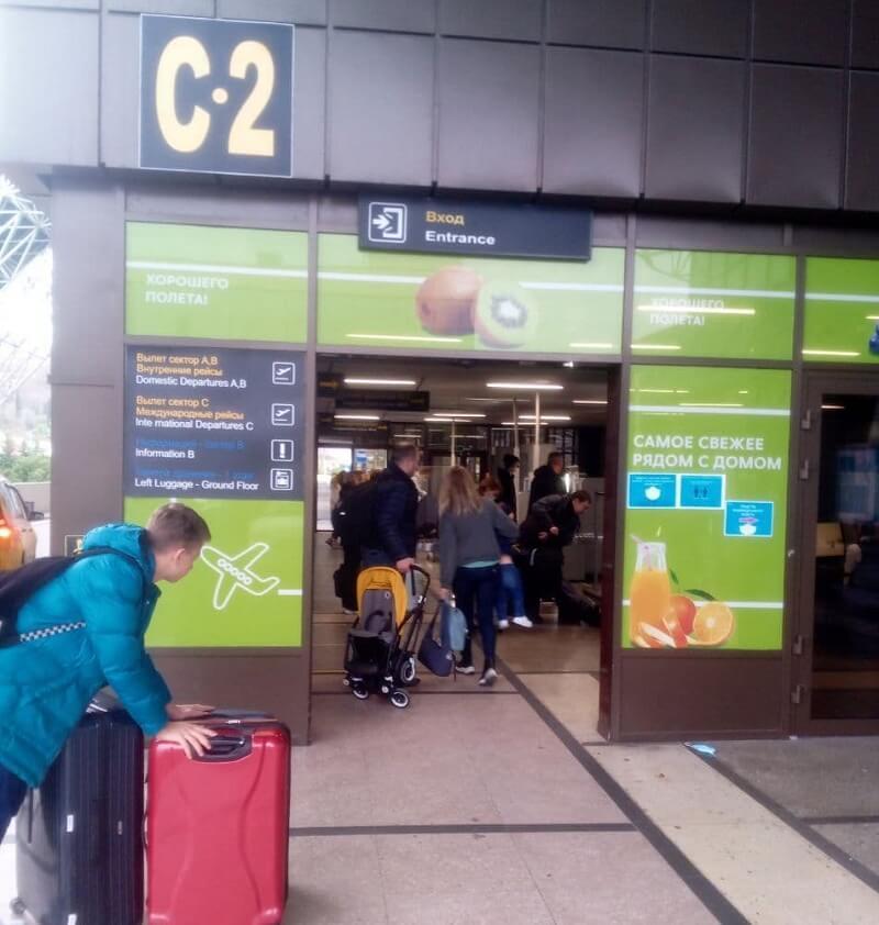 В аэропорту Сочи прокомментировали информацию о большом наплыве пассажиров
