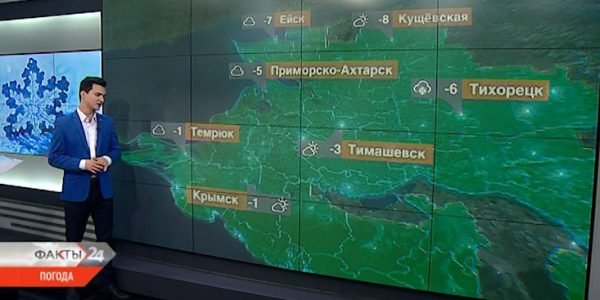 В Краснодарском крае 21 января возможны небольшие осадки