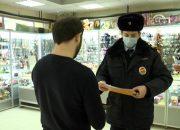 Рейд по ТЦ Краснодара: могут ли отказаться обслуживать покупателя без маски