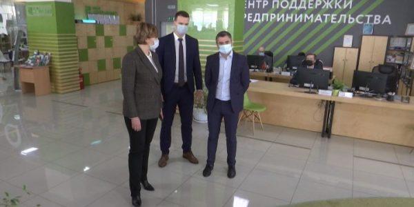 Александр Руппель посетил центры поддержки бизнеса