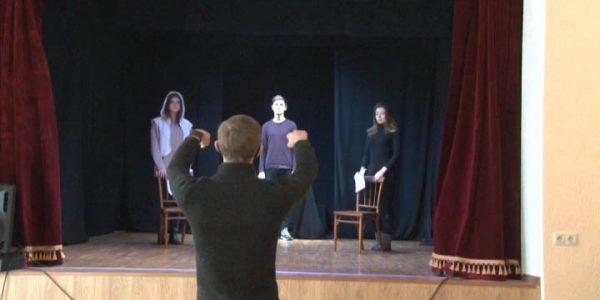 В Городском театре Анапы после перерыва вернулись к репетициям