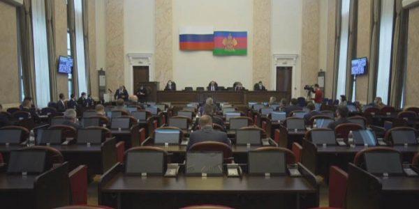 В Краснодаре на сессии ЗСК обсудили вопросы мелиорации земель