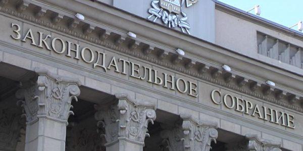 В Краснодаре в режиме видеоконференции состоится первая в 2021 году сессия ЗСК