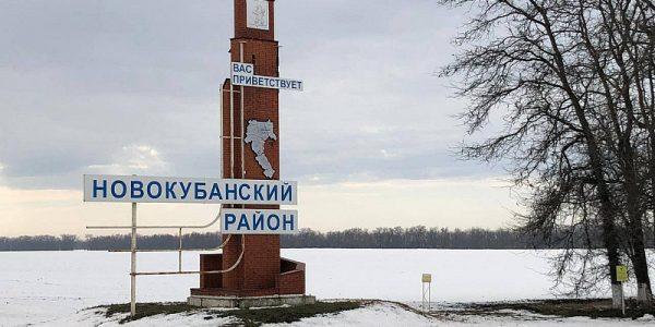 Кондратьев проведет совещание по вопросам развития животноводства на Кубани